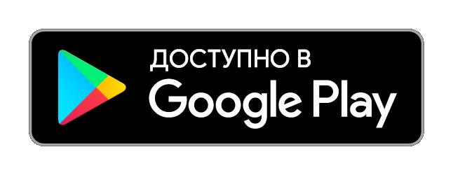 Скачать приложение Рингтоны на Google Play
