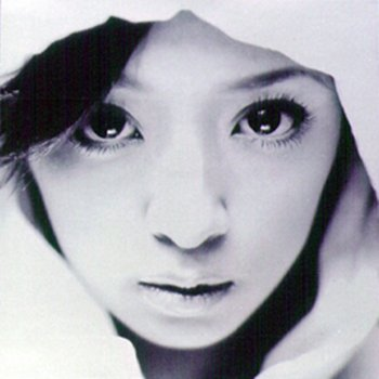 Абложка альбома - Рингтон Ayumi Hamasaki - Trust