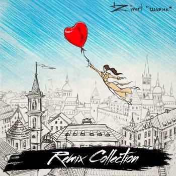 Album Cover - Ringtone Zivert - Шарик (Lavrushkin & Max Roven Remix)