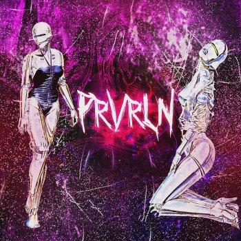Album Cover - Ringtone Prvrln - Не с тобой