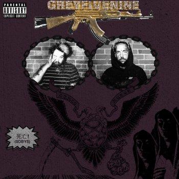 Album cover - Rington $uicideboy$ - ...And To Those I Love, Thanks For Sticking Around