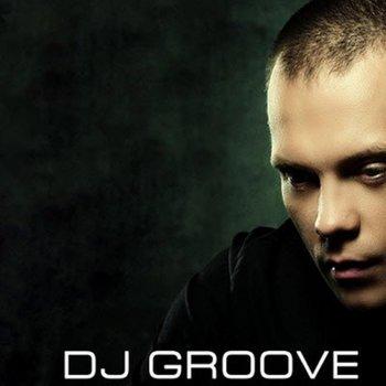"""Album cover - Rington DJ Groove - Вокзал прощания (Из к/ф """"17 мгновений весны"""")"""