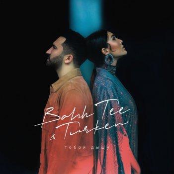Album cover - Rington Bahh Tee;Bahh Tee, Turken;Turken - Тобой дышу