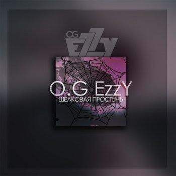 Album cover - Rington O.G EzzY - Шёлковая простынь