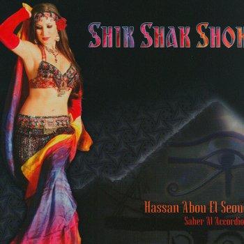 Album cover - Rington Hassan abou el Seoud - Shik Shak Shok