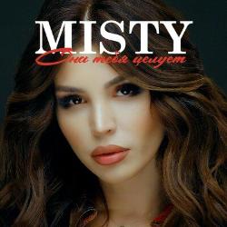 Album cover - Rington Misty - Omuzumda