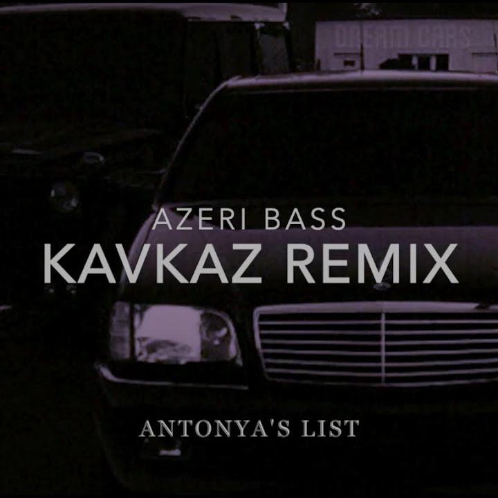 Абложка альбома - Рингтон Azeri Bass Music - Kavkaz