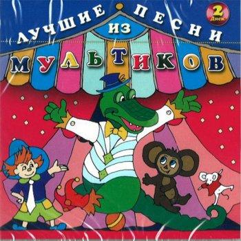 Album cover - Rington Sergey Barionov - Song Matroskin