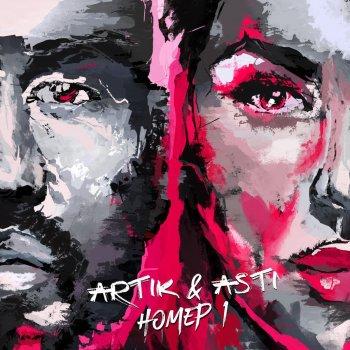 Абложка альбома - Рингтон Artik & Asti - Nomer 1