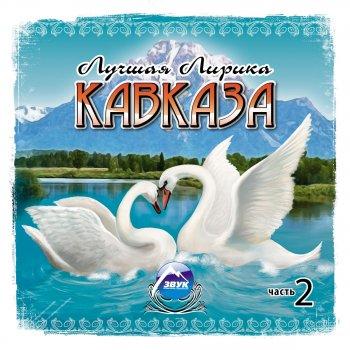 Абложка альбома - Рингтон Ахмат Батчаев - Твои поцелуи