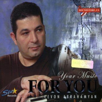 Album cover - Rington Levon Abrahamyan - Ginetoun