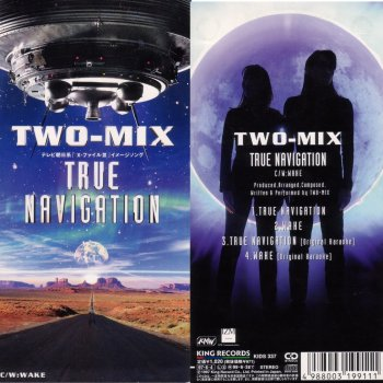 Album cover - Rington TWO-MIX - True Navigation