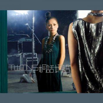 Album cover - Rington 7妹 - 欢快小曲儿
