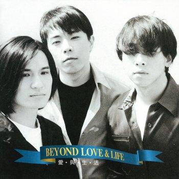 Album cover - Rington 精彩强Sir - 生活总是嘲讽我们太年轻