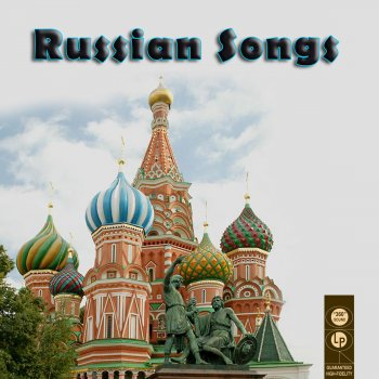 - From Russia With Love Choir -