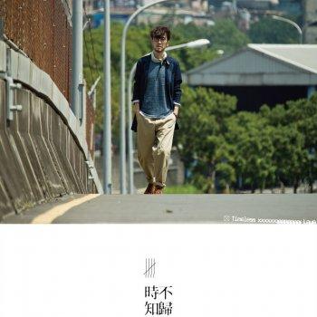 Album cover - Rington 叶小刚 - 重低音改编dj