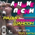 Абложка альбома - Рингтон Efrem Amiramov - Young