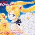 Абложка альбома - Рингтон 有澤孝紀 - Sailor Uranus & Neptune