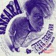 Абложка альбома - Рингтон Сансара - Севан