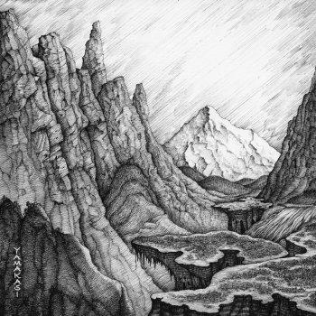Абложка альбома - Рингтон Miyagi & Andy Panda - Там ревели горы