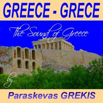 Абложка альбома - Рингтон Paraskevas Grekis - Koftos Danse