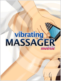 Vibrating Massager Mobile